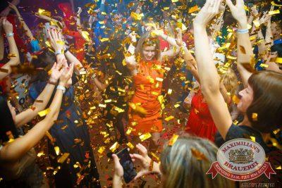 «Дыхание ночи»: DJ Amira (Москва), 29 августа 2015 - Ресторан «Максимилианс» Казань - 19