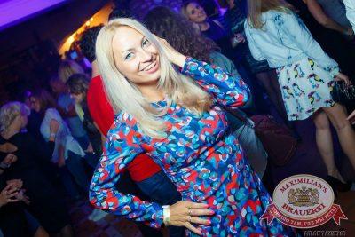 «Дыхание ночи»: DJ Amira (Москва), 29 августа 2015 - Ресторан «Максимилианс» Казань - 21