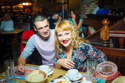 «Дыхание ночи»: DJ Amira (Москва), 29 августа 2015 - Ресторан «Максимилианс» Казань - 22