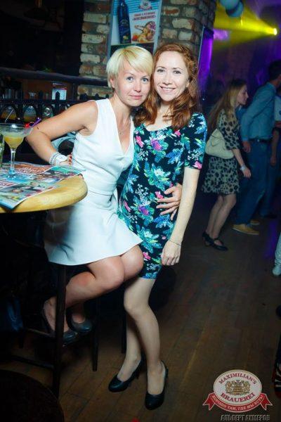 «Дыхание ночи»: DJ Amira (Москва), 29 августа 2015 - Ресторан «Максимилианс» Казань - 23
