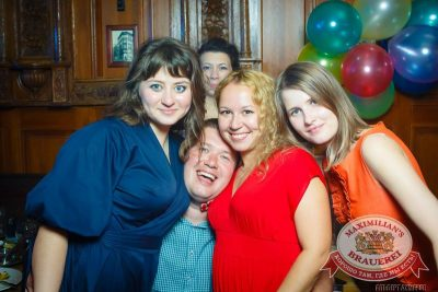 «Дыхание ночи»: DJ Amira (Москва), 29 августа 2015 - Ресторан «Максимилианс» Казань - 24