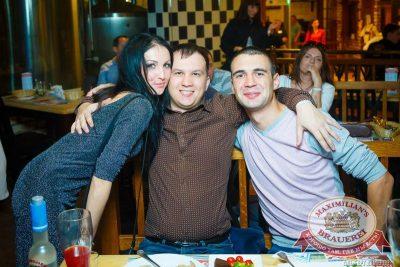 «Дыхание ночи»: DJ Amira (Москва), 29 августа 2015 - Ресторан «Максимилианс» Казань - 25