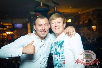 «Дыхание ночи»: DJ Amira (Москва), 29 августа 2015 - Ресторан «Максимилианс» Казань - 27