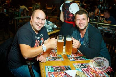 «Дыхание ночи»: DJ Amira (Москва), 29 августа 2015 - Ресторан «Максимилианс» Казань - 30