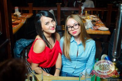 «Дыхание ночи»: DJ Amira (Москва), 29 августа 2015 - Ресторан «Максимилианс» Казань - 9