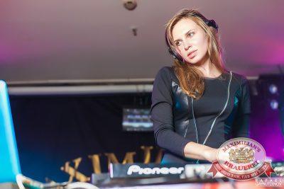 «Дыхание ночи»: Dj Amira (Москва), 6 июня 2014 - Ресторан «Максимилианс» Казань - 01