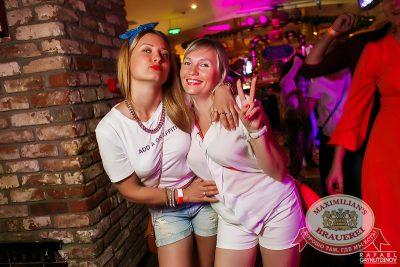 «Дыхание ночи»: Dj Amira (Москва), 6 июня 2014 - Ресторан «Максимилианс» Казань - 21