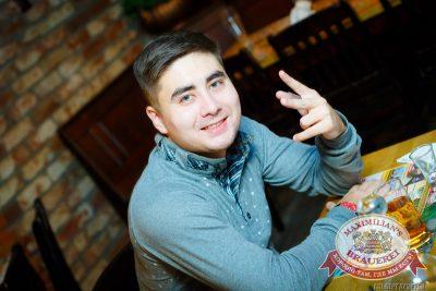 «Дыхание ночи»: Dj Anton Almazov (Курск), 21 ноября 2014 - Ресторан «Максимилианс» Казань - 08