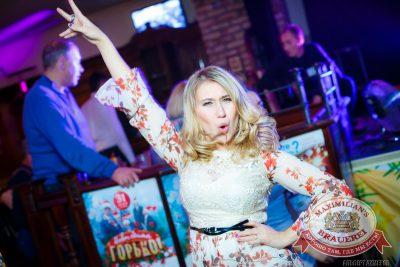 «Дыхание ночи»: Dj Anton Almazov (Курск), 21 ноября 2014 - Ресторан «Максимилианс» Казань - 16