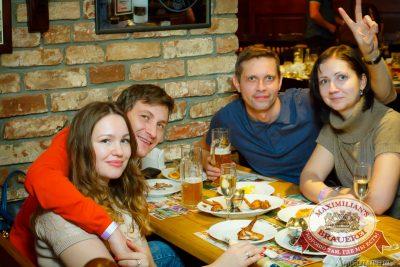 «Дыхание ночи»: Dj Anton Almazov (Курск), 21 ноября 2014 - Ресторан «Максимилианс» Казань - 17