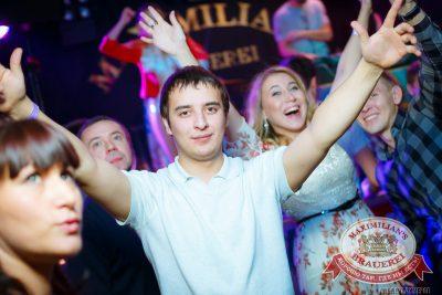 «Дыхание ночи»: Dj Anton Almazov (Курск), 21 ноября 2014 - Ресторан «Максимилианс» Казань - 18