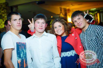 «Дыхание ночи»: Dj Anton Almazov (Курск), 21 ноября 2014 - Ресторан «Максимилианс» Казань - 21