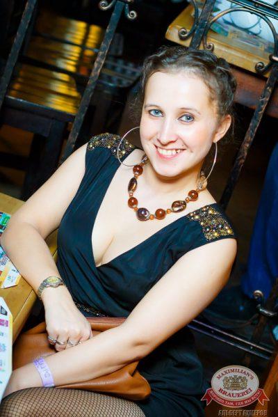 «Дыхание ночи»: Dj Anton Almazov (Курск), 21 ноября 2014 - Ресторан «Максимилианс» Казань - 22