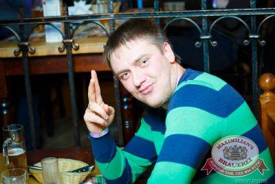 «Дыхание ночи»: Dj Anton Almazov (Курск), 21 ноября 2014 - Ресторан «Максимилианс» Казань - 23