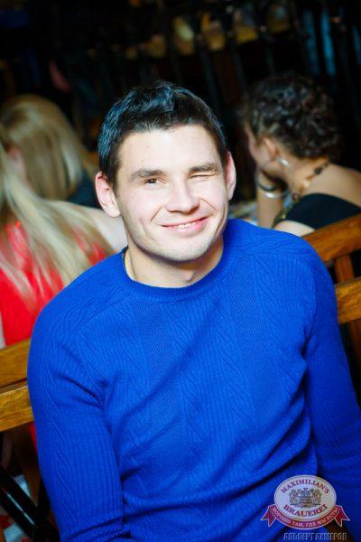 «Дыхание ночи»: Dj Anton Almazov (Курск), 21 ноября 2014 - Ресторан «Максимилианс» Казань - 25