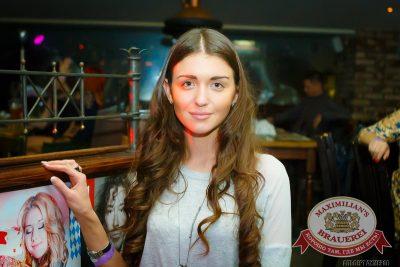«Дыхание ночи»: Dj Anton Almazov (Курск), 21 ноября 2014 - Ресторан «Максимилианс» Казань - 27