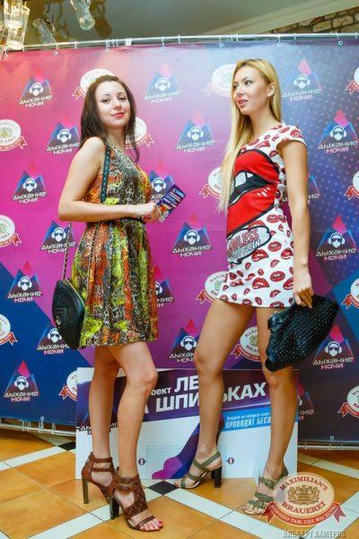 «Дыхание ночи»: Dj Anton Almazov (Москва), 17 июля 2015 - Ресторан «Максимилианс» Казань - 05