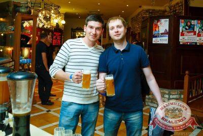 «Дыхание ночи»: Dj Anton Almazov (Москва), 17 июля 2015 - Ресторан «Максимилианс» Казань - 06
