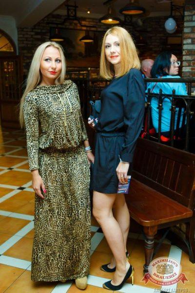 «Дыхание ночи»: Dj Anton Almazov (Москва), 17 июля 2015 - Ресторан «Максимилианс» Казань - 09