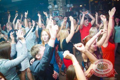 «Дыхание ночи»: Dj Anton Almazov (Москва), 17 июля 2015 - Ресторан «Максимилианс» Казань - 12