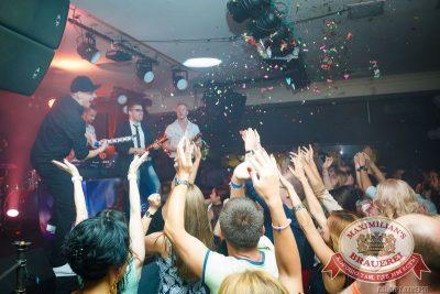 «Дыхание ночи»: Dj Anton Almazov (Москва), 17 июля 2015 - Ресторан «Максимилианс» Казань - 13