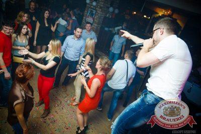 «Дыхание ночи»: Dj Anton Almazov (Москва), 17 июля 2015 - Ресторан «Максимилианс» Казань - 14