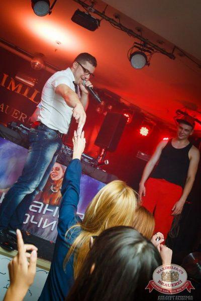 «Дыхание ночи»: Dj Anton Almazov (Москва), 17 июля 2015 - Ресторан «Максимилианс» Казань - 16
