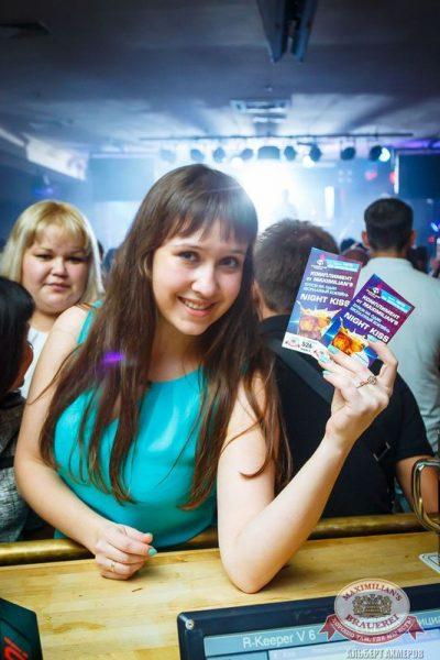 «Дыхание ночи»: Dj Anton Almazov (Москва), 17 июля 2015 - Ресторан «Максимилианс» Казань - 17