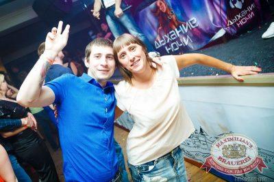 «Дыхание ночи»: Dj Anton Almazov (Москва), 17 июля 2015 - Ресторан «Максимилианс» Казань - 20