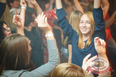 «Дыхание ночи»: Dj Anton Almazov (Москва), 17 июля 2015 - Ресторан «Максимилианс» Казань - 21
