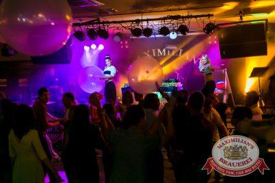 «Дыхание ночи»: Dj Anton (Москва), 11 июля 2014 - Ресторан «Максимилианс» Казань - 02