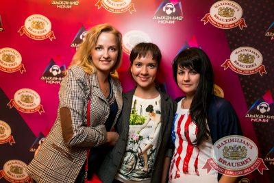 «Дыхание ночи»: Dj Anton (Москва), 11 июля 2014 - Ресторан «Максимилианс» Казань - 04