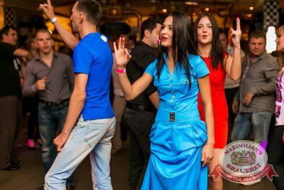 «Дыхание ночи»: Dj Anton (Москва), 11 июля 2014 - Ресторан «Максимилианс» Казань - 15