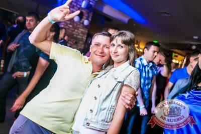 «Дыхание ночи»: Dj Anton (Москва), 11 июля 2014 - Ресторан «Максимилианс» Казань - 17