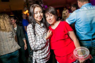 «Дыхание ночи»: Dj Anton (Москва), 11 июля 2014 - Ресторан «Максимилианс» Казань - 18