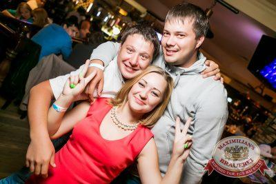 «Дыхание ночи»: Dj Anton (Москва), 11 июля 2014 - Ресторан «Максимилианс» Казань - 24