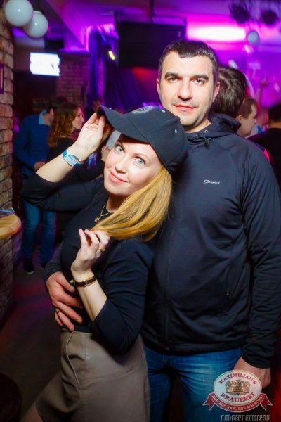 «Дыхание ночи»: Dj Anton (Москва), 27 марта 2015 - Ресторан «Максимилианс» Казань - 04