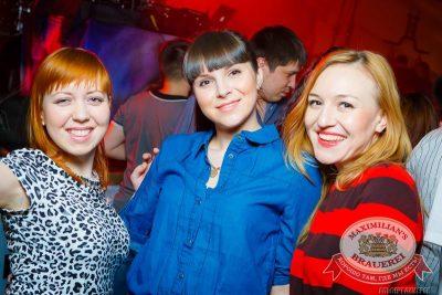 «Дыхание ночи»: Dj Anton (Москва), 27 марта 2015 - Ресторан «Максимилианс» Казань - 05