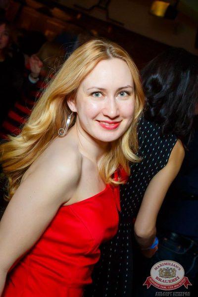 «Дыхание ночи»: Dj Anton (Москва), 27 марта 2015 - Ресторан «Максимилианс» Казань - 08