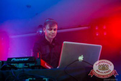 «Дыхание ночи»: Dj Anton (Москва), 27 марта 2015 - Ресторан «Максимилианс» Казань - 11