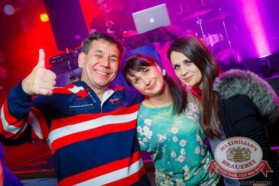 «Дыхание ночи»: Dj Anton (Москва), 27 марта 2015 - Ресторан «Максимилианс» Казань - 19