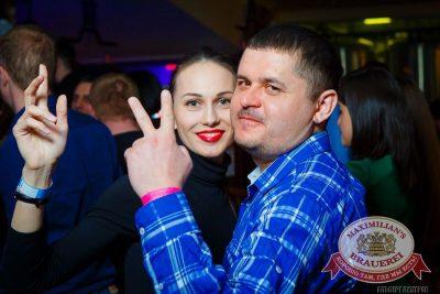 «Дыхание ночи»: Dj Anton (Москва), 27 марта 2015 - Ресторан «Максимилианс» Казань - 23