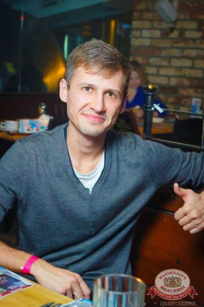 «Дыхание ночи»: Dj Anton (Москва), 27 марта 2015 - Ресторан «Максимилианс» Казань - 27