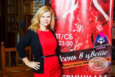 «Дыхание ночи»: Dj Den Key (Уфа), 26 сентября 2014 - Ресторан «Максимилианс» Казань - 02
