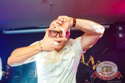 «Дыхание ночи»: Dj Den Key (Уфа), 26 сентября 2014 - Ресторан «Максимилианс» Казань - 03