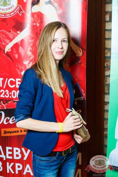«Дыхание ночи»: Dj Den Key (Уфа), 26 сентября 2014 - Ресторан «Максимилианс» Казань - 05