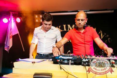«Дыхание ночи»: DJ Dima Molotov (Казань), 28 июня 2014 - Ресторан «Максимилианс» Казань - 01