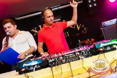 «Дыхание ночи»: DJ Dima Molotov (Казань), 28 июня 2014 - Ресторан «Максимилианс» Казань - 02