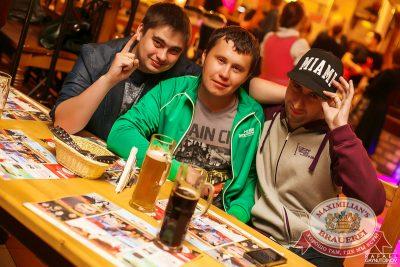«Дыхание ночи»: DJ Dima Molotov (Казань), 28 июня 2014 - Ресторан «Максимилианс» Казань - 09