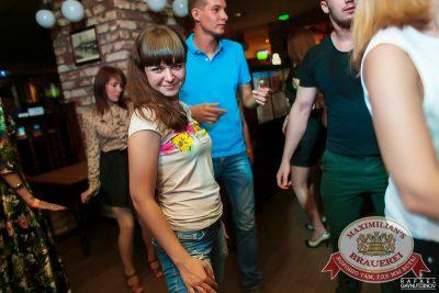 «Дыхание ночи»: DJ Dima Molotov (Казань), 28 июня 2014 - Ресторан «Максимилианс» Казань - 19